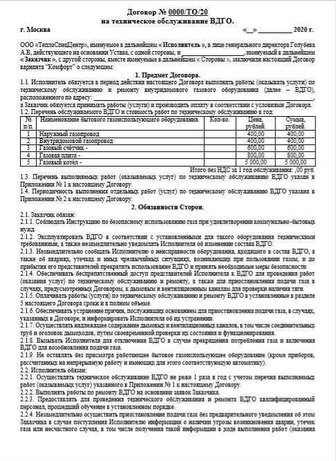 Санаторий ватутинки мвд рф московская область официальный сайт